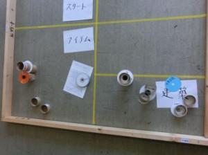 2014n-robo説明1