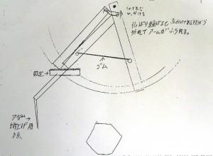 P1140872